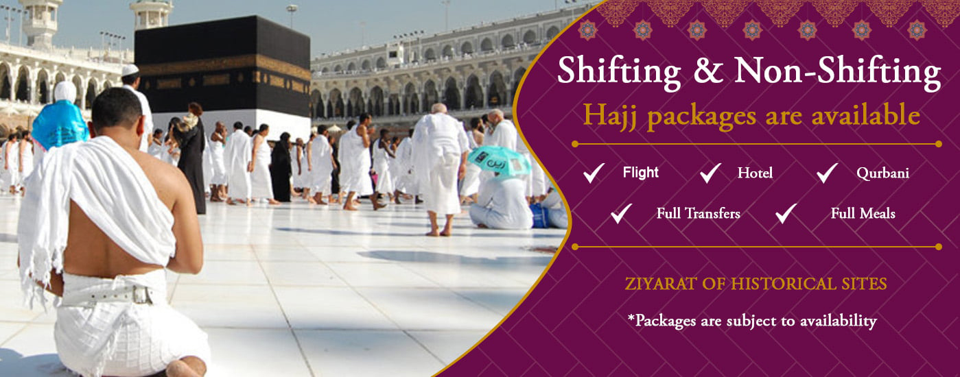 Cost Of Umrah Visa Fees 2019 2020: Cheap Hajj Packages 2019 From UK